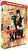 Ken le survivant (Hokuto No Ken) - Coffret Vol. 6 Épisodes 87 à 109...