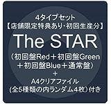 【4タイプセット・店舗限定特典あり・初回生産分】The STAR(初回盤Red+初回盤Green+初回盤Blue+通常盤)+A4クリアファイル(全5種類の内ランダム4枚)付き