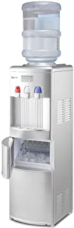 hot and cold water dispenser with ice maker