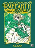 Magic Knight Rayearth T06 (French Edition)