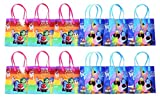 Disney Pixar Inside Out Premium Quality Party Favor Reusable Goodie Small Gift Bags 12 (12 Bags)