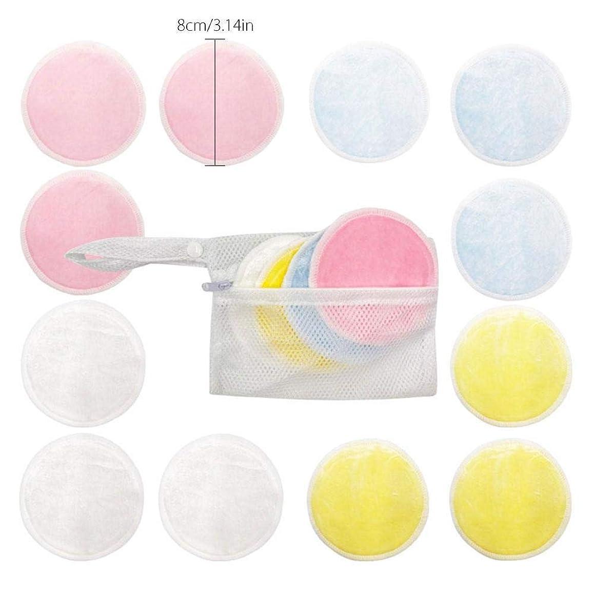 ファイナンス栄光のご覧くださいユニセックス 洗面再利用可能 3層化粧品除去パッド顔清潔ワイプ 化粧落としコットン 肌に優しい 20セット