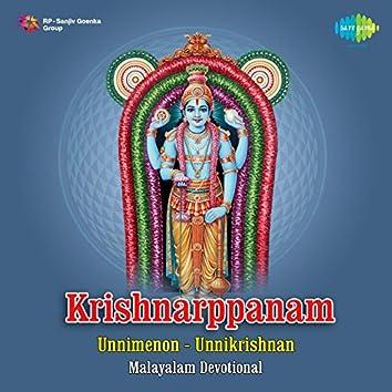 Krishnarppanam