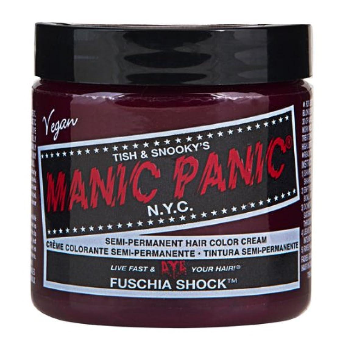 反動勧める吸収剤スペシャルセットMANIC PANICマニックパニック:Fuschia Shock (フューシャ?ショック)+ヘアカラーケア4点セット