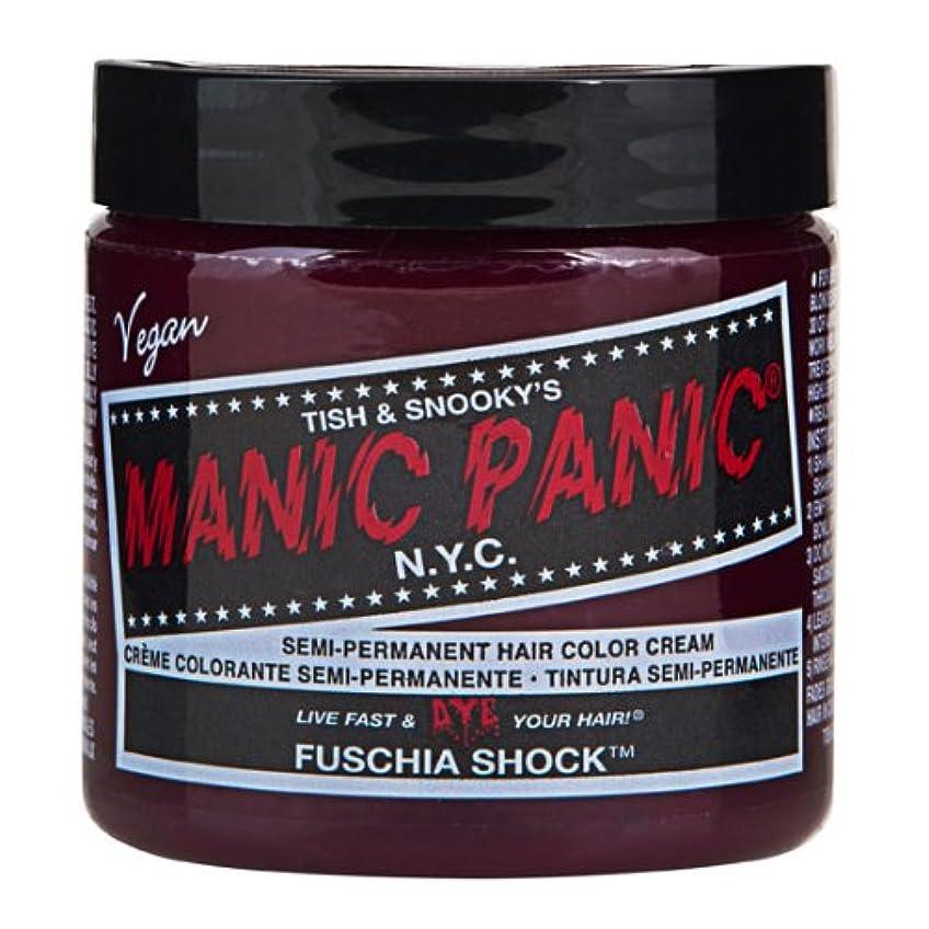 避けられない自信がある販売計画スペシャルセットMANIC PANICマニックパニック:Fuschia Shock (フューシャ?ショック)+ヘアカラーケア4点セット