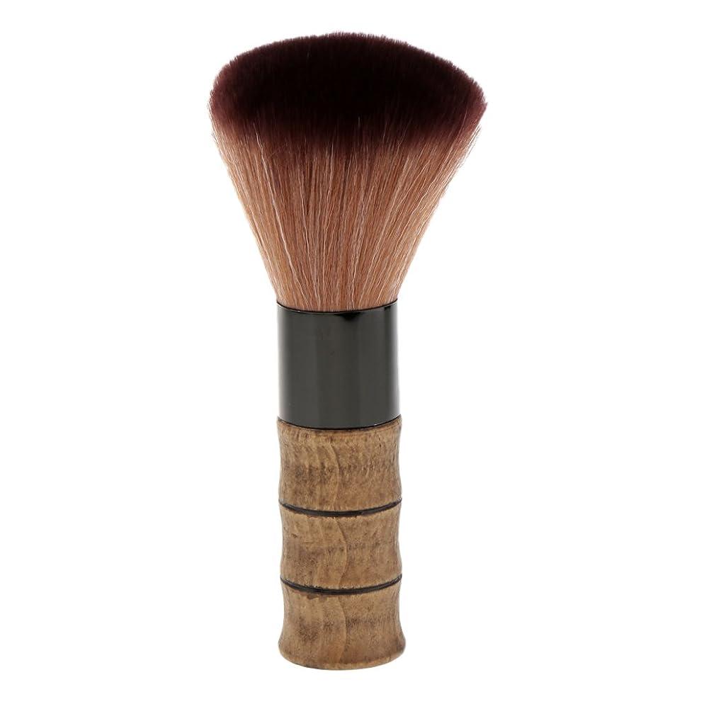 ビジネス古いターゲットKesoto シェービングブラシ メイクブラシ ソフトファイバー 竹ハンドル シェービング ブラシ スキンケア 2色選べる - 褐色