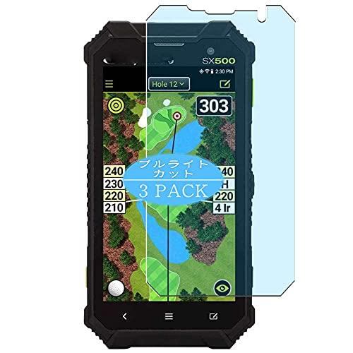 VacFun 3 Piezas Filtro Luz Azul Protector de Pantalla, compatible con SkyCaddie SX500 GOLF GPS RANGEFINDER, Screen Protector (Not Cristal Templado Funda Carcasa)