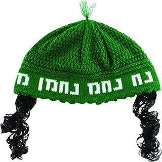 Na Nach Kippah With Payos - Green