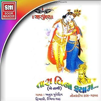 Tara Vina Shyam