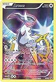 Pokemon Arceus Full Art Foil Black Star Promo XY116