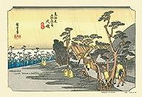 300ピース ジグソーパズル 大礒「虎ヶ雨」(東海道五十三次)(26x38cm)