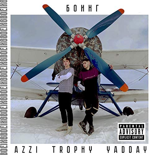Azzi, Trophy & YADDAY
