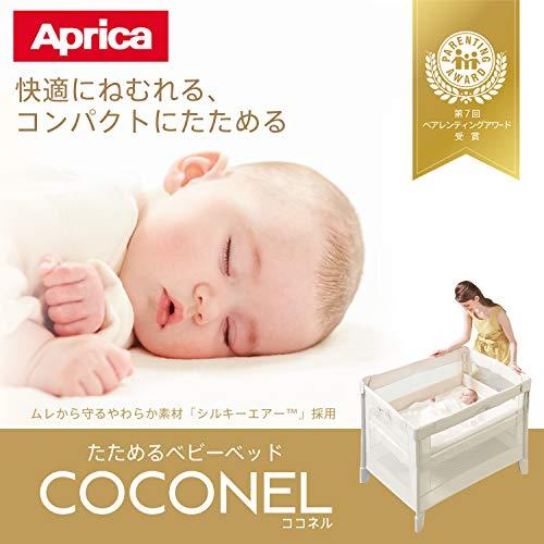 アップリカ(Aprica)折り畳みミニベビーベッドココネルエアーミルクホワイトポータブル66046