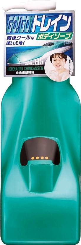 褒賞教義擬人ゴーゴートレイン さっぱり洗えるボディソープ 北海道新幹線H5系 230ml