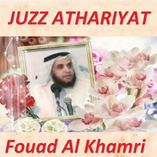 Fouad Al Khamri