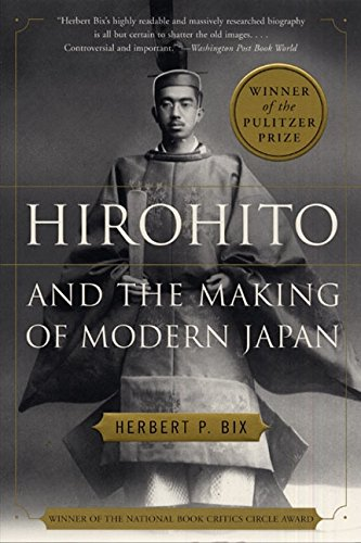 Hirohito and the Making of Modern Japanの詳細を見る