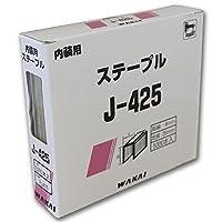 WAKAI(若井産業) J-425 ステープル PJ425 【まとめ買い5000本入×5セット】
