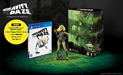 {【Amazon.co.jp限定】GRAVITY DAZE Collector's Edition - PS4}