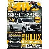 レッツゴー4WD 2020年 09月号 [雑誌]