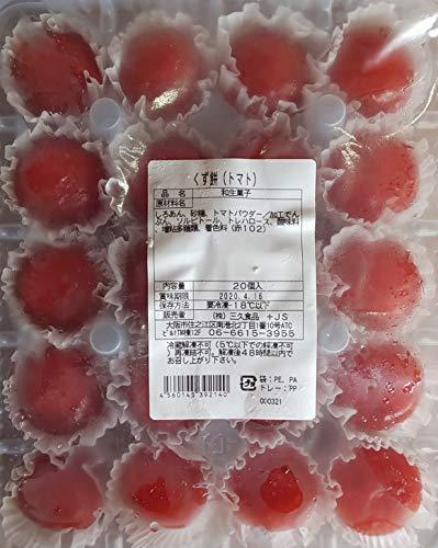 和菓子 ミニ 葛饅頭 ( トマト ) 20個(約20g)×28P 業務用 冷凍