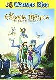 La Espada Magica [DVD]