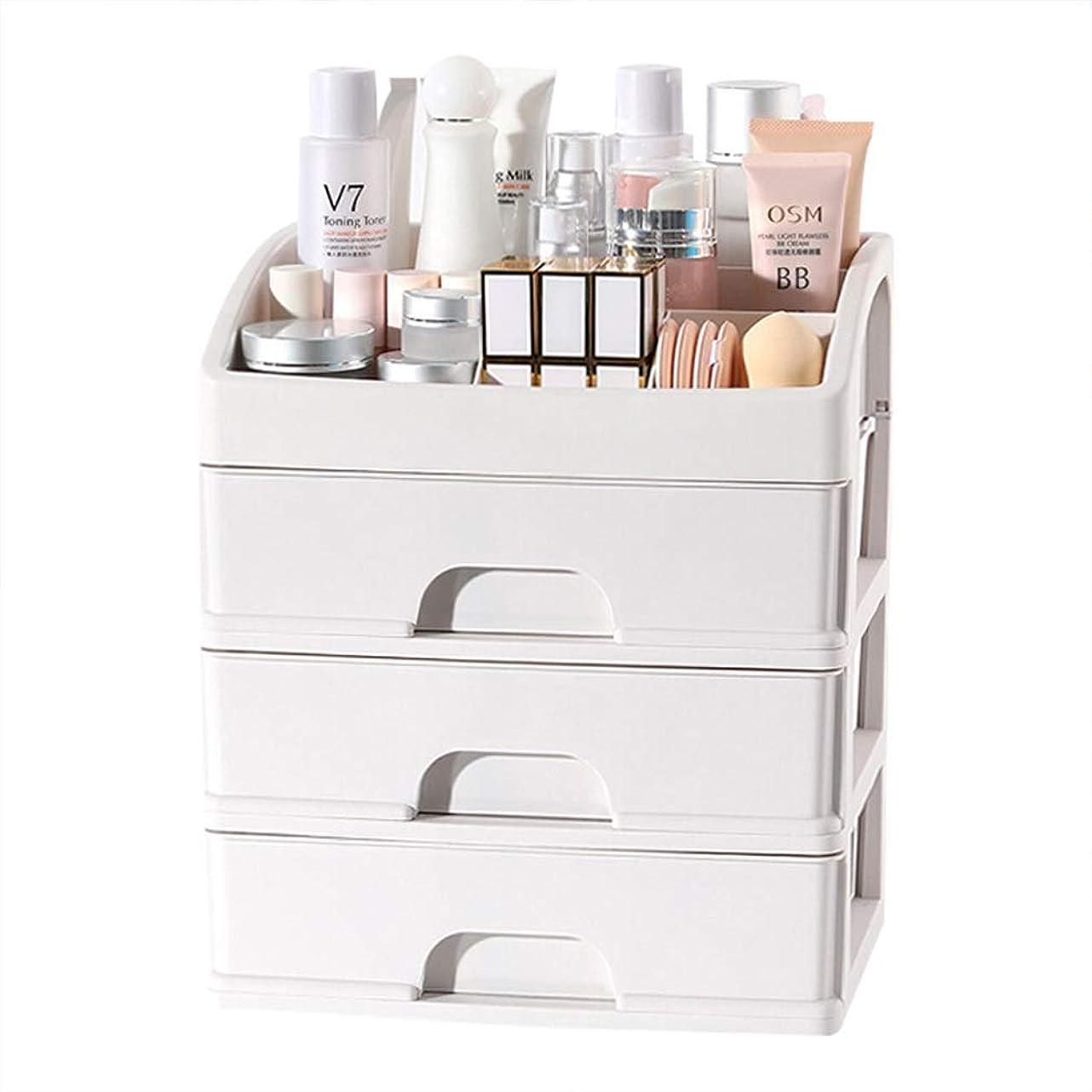 毛細血管偉業酸化粧オーガナイザー保管用化粧箱、ワニス、アート、クラフト用の引き出し3個、化粧ブラシセットホルダー、ジュエリーの寝室/浴室/部屋/生活に便利