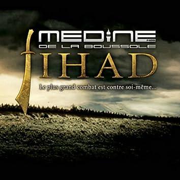Jihad le plus grand combat est contre soi-même
