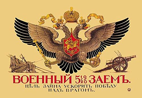 WWI Russian propaganda poster issued during the Imperial reign of Nicholas the 2nd The double headed eagle was a symbol of the monarchy The poster calls on citizens to buy war bonds Poster Print by