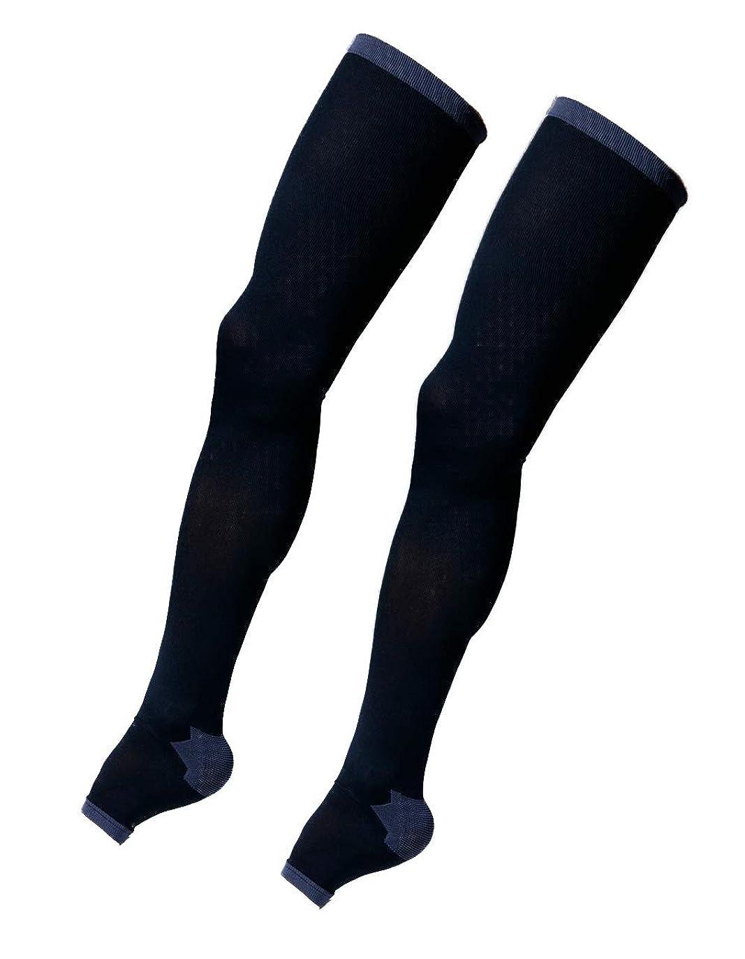 ひそかに相互ガード男性専用脚すっきり対策オープントゥ着圧ソックス 膝上 LONG M-L 順天堂大学客員教授推奨