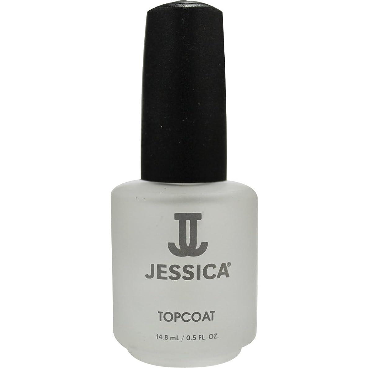 抑止する確かに無限大JESSICA トップコート 14.8ml