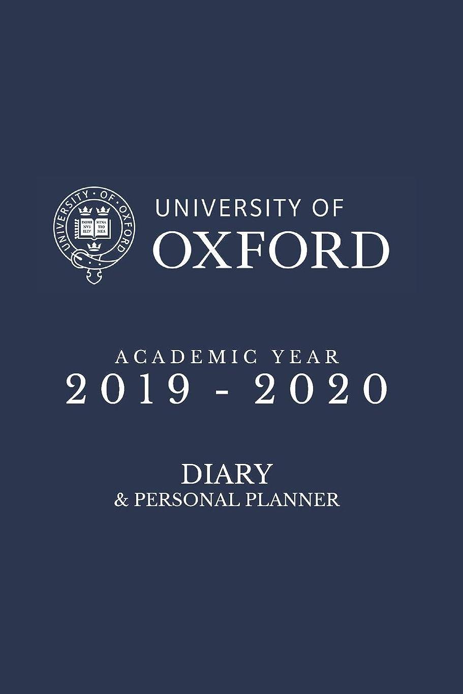 援助するヘロイン賢明なUniversity of Oxford Diary Academic Year 2019: Oxford Diary and Personal Planner with month and day views of Academic Years from Sept 2019 to Aug 2020