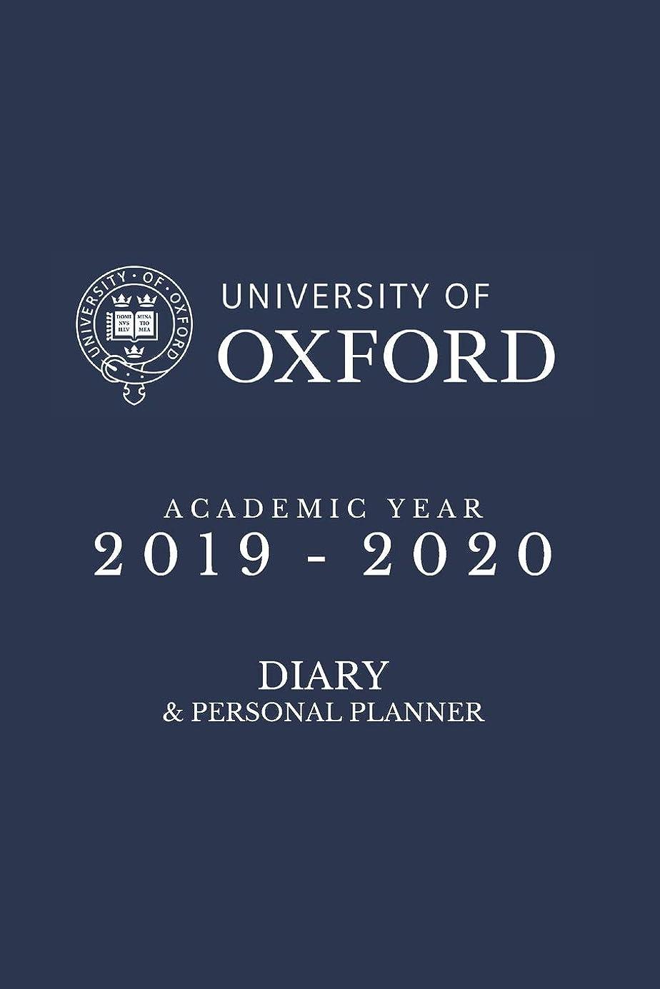 オープニング干ばつ成功University of Oxford Diary Academic Year 2019: Oxford Diary and Personal Planner with month and day views of Academic Years from Sept 2019 to Aug 2020