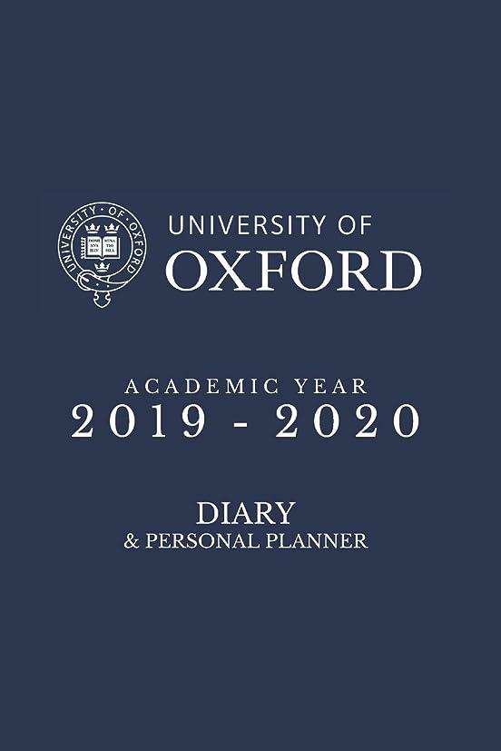 静けさ前売力強いUniversity of Oxford Diary Academic Year 2019: Oxford Diary and Personal Planner with month and day views of Academic Years from Sept 2019 to Aug 2020