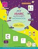 Bahasa Version   My Arabic Alphabet Workbook - Journey from Alif to Yaa: Bilingual: Buku Hijaiyahku English-Bahasa