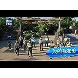 #1109「天王寺動物園」