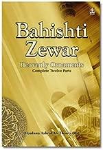Bahishti Zewar English - Heavenly Ornaments