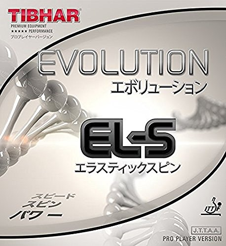 Why Should You Buy TIBHAR Evolution El-S Table Tennis Rubber