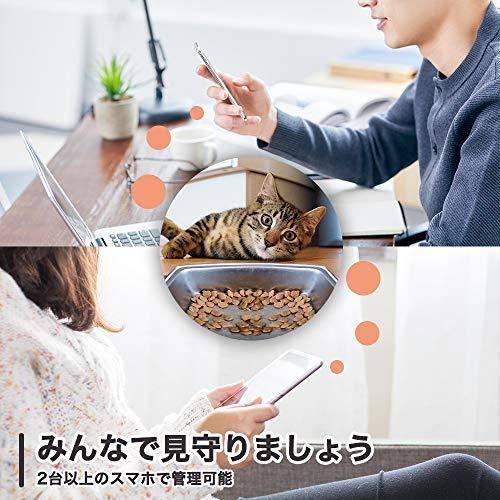 Take-OneP1自動給餌器猫ペットカメラ付きアプリで給餌見守り【日本国内メーカー】中小型犬も対応