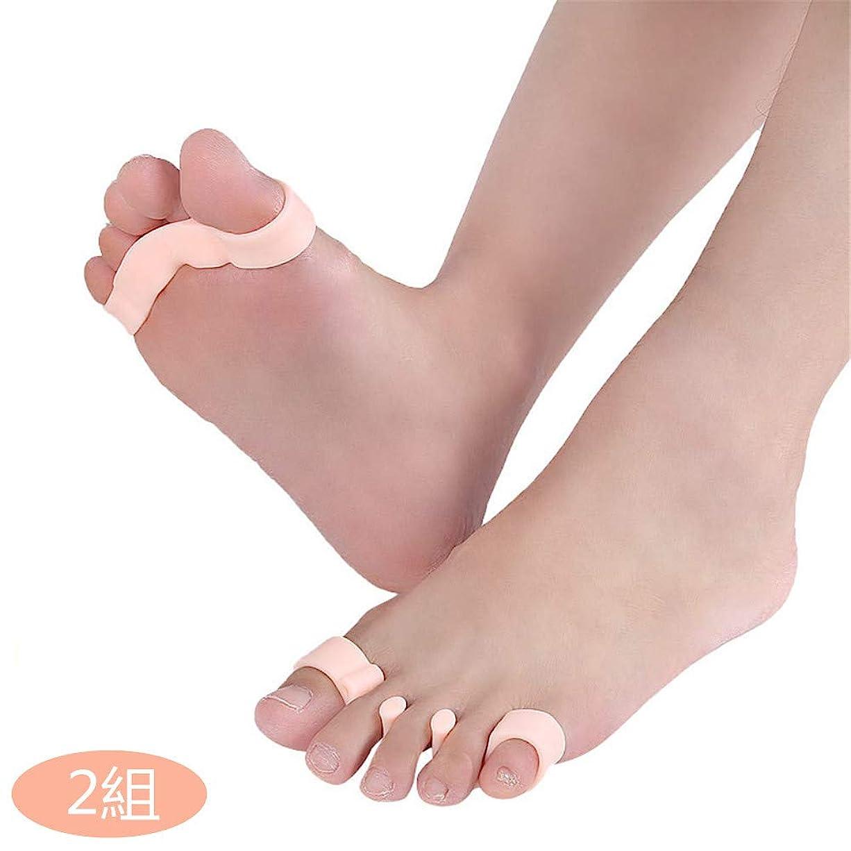 放置に対応する登る外反母趾 内反小趾 足指セパレーター 足指サポート 小指対策 足指分離矯正 シリコン 足指美人 男女適用(2組)