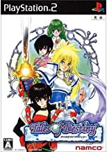 Tales of Destiny [Japan Import]