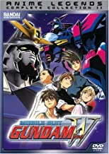 Best gundam wing complete collection Reviews