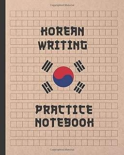 KOREAN WRITING PRACTICE NOTEBOOK: KOREAN HANGUL MANUSCRIPT PAPER BOOK TO WRITE  KOREAN CHARACTERS   HANDWRITING   WORKBOOK.
