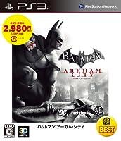 WARNER THE BEST バットマン:アーカム・シティ - PS3