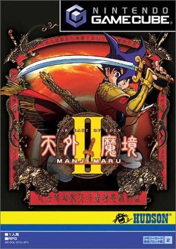 Tengai Makyou II ~ Manji Maru ~ - Far East Of Eden -