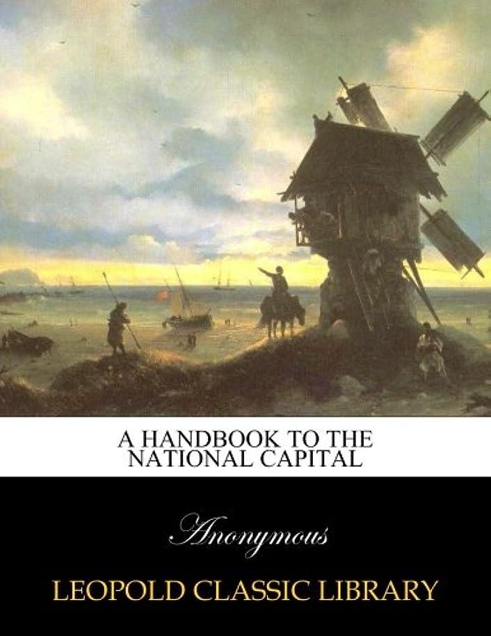 反論意志異常A handbook to the national capital