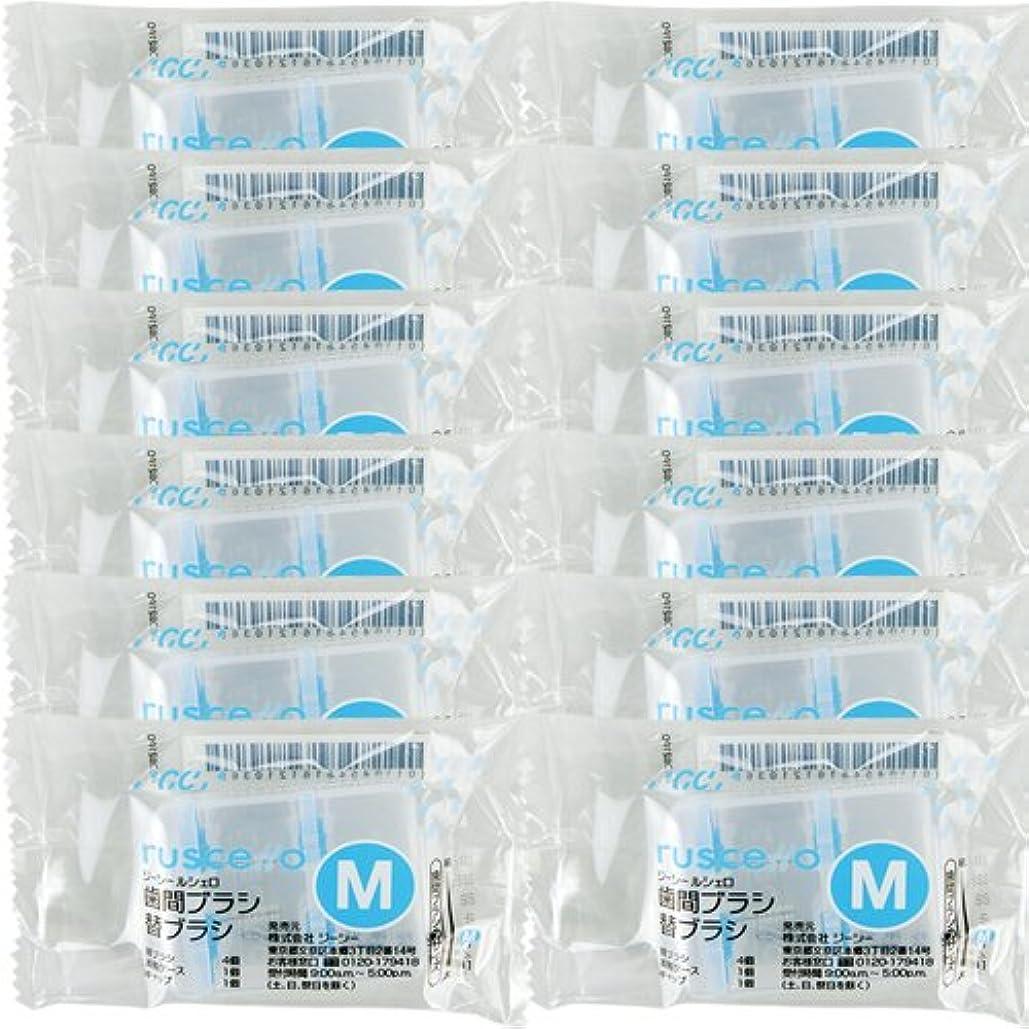売上高メロン悲観的GC ジーシー ルシェロ歯間ブラシ 替えブラシ(4個入) × 12個セット M