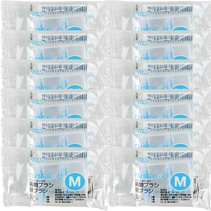 ランク準備タイピストGC ジーシー ルシェロ歯間ブラシ 替えブラシ(4個入) × 12個セット M