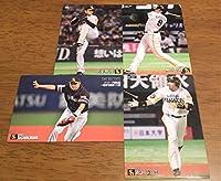 カルビー プロ野球チップス 2020第一弾カード