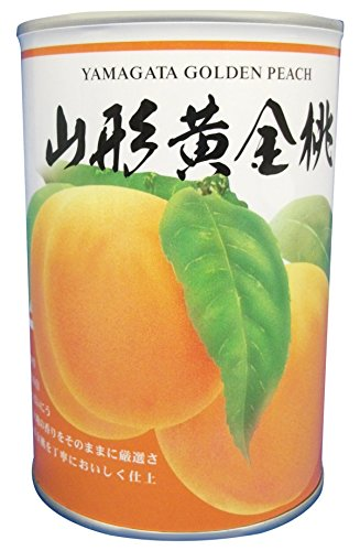 三和缶詰 山形黄金桃2つ割 525g