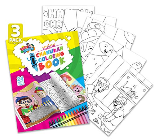 Izzy 'n' Dizzy Hanukkah Coloring Book - Great for Partys and Gifts- Chanuka Coloring Book - 24 Pages - 3 Pack